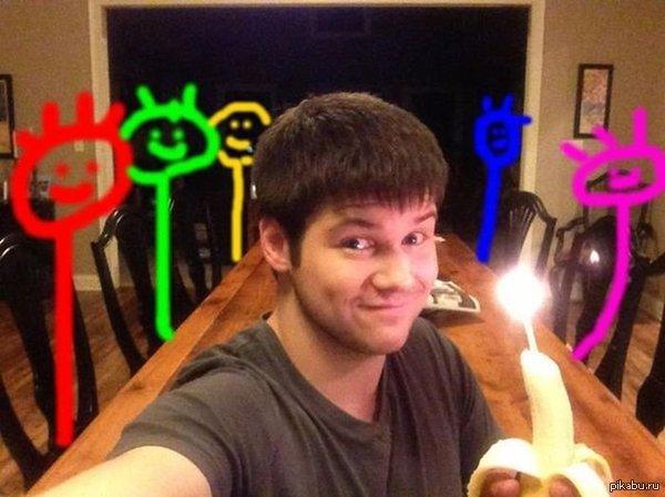 Даже в шизофрении есть плюсы! На любом празднике к тебе приходит куча друзей! Во всем есть хорошая сторона! :)