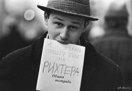 Меломан Невский проспект, 1968 год.