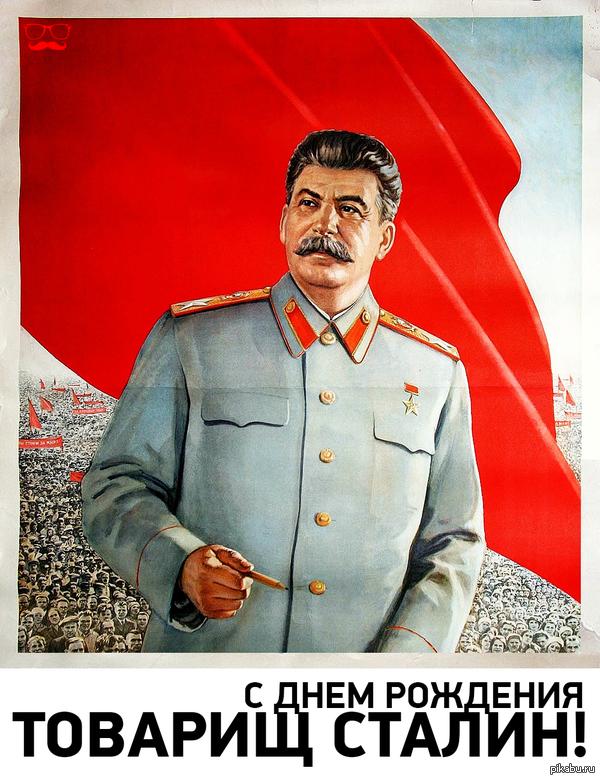 https://cs4.pikabu.ru/post_img/2014/12/21/0/1419109204_1386529914.png