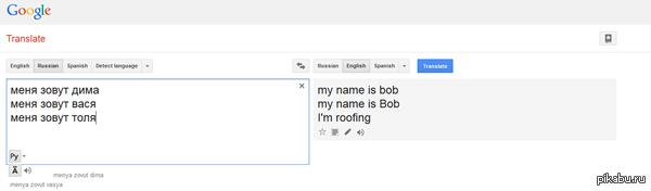 Google нам поможет!