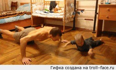 Не воспитывайте детей, все равно они будут похожи на вас. Проверено! Вес 7,25Мб