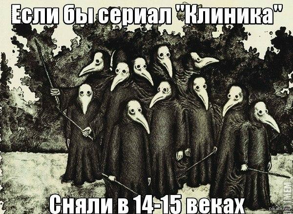 Это были лихие 1400-ые...