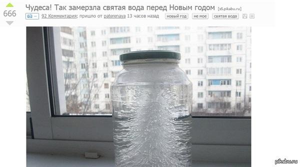 Зло не дремлет Спас плюсом )