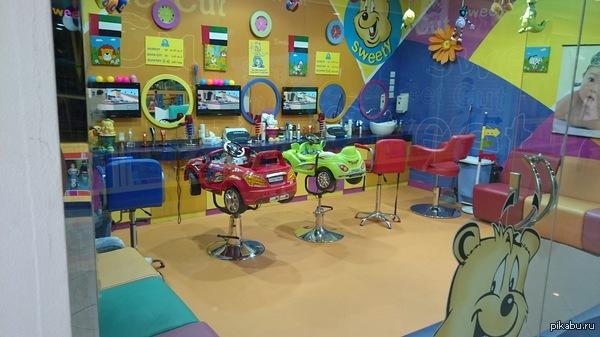 Детская парикмахерская Сохранит родителям и парикмахеру нервы и повеселит детей