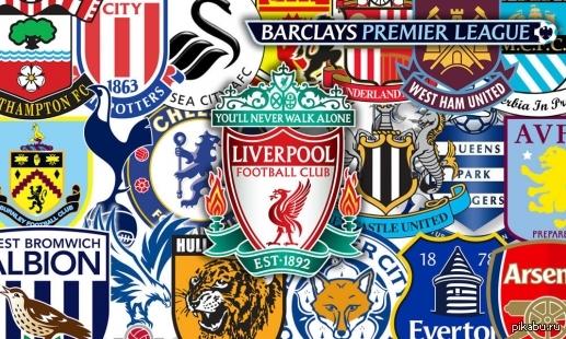 Английская премьер лига по футболу играть [PUNIQRANDLINE-(au-dating-names.txt) 57