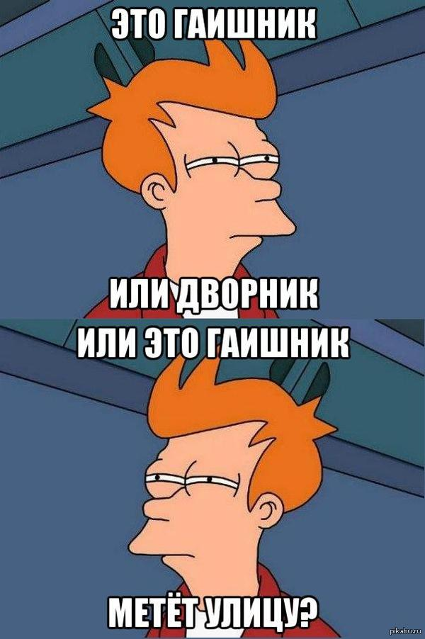 Всегда заставит сбавить скорость)