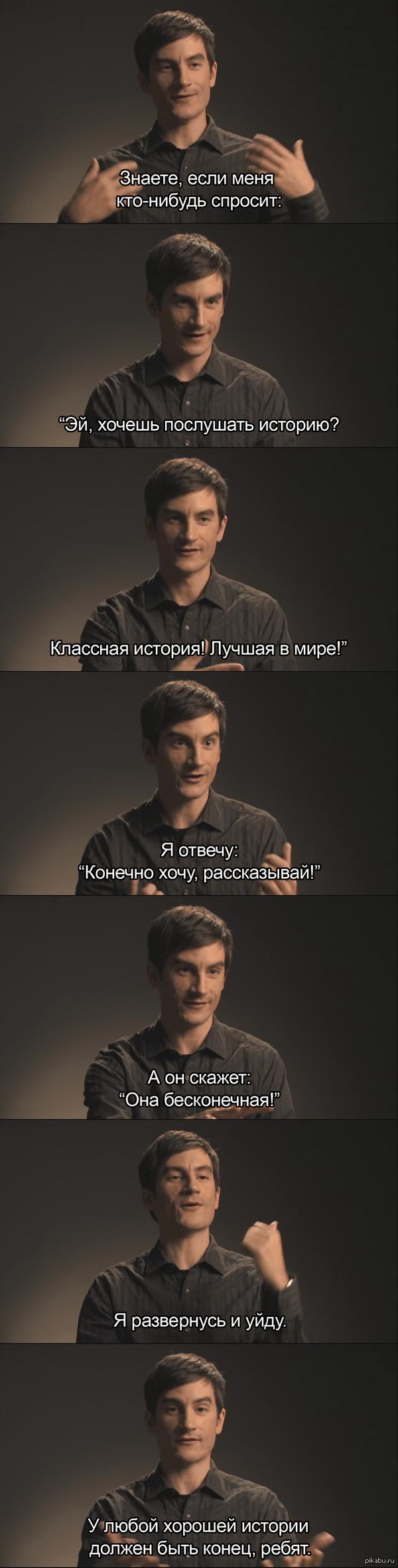 """О продолжениях Брайан Кониецко - один из создателей мультсериалов об Аватарах. Фанаты могут найти здесь ответ на вопрос """"Когда следующий сезон?"""""""