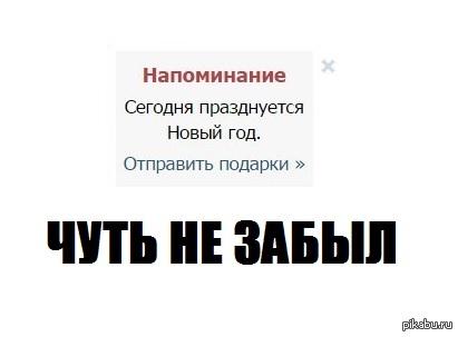 Спасибо, команда ВКонтакте!