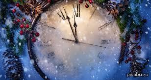 С наступающим, Пикабу. До Владивостокского Нового Года остался всего 1 час 20 минут.