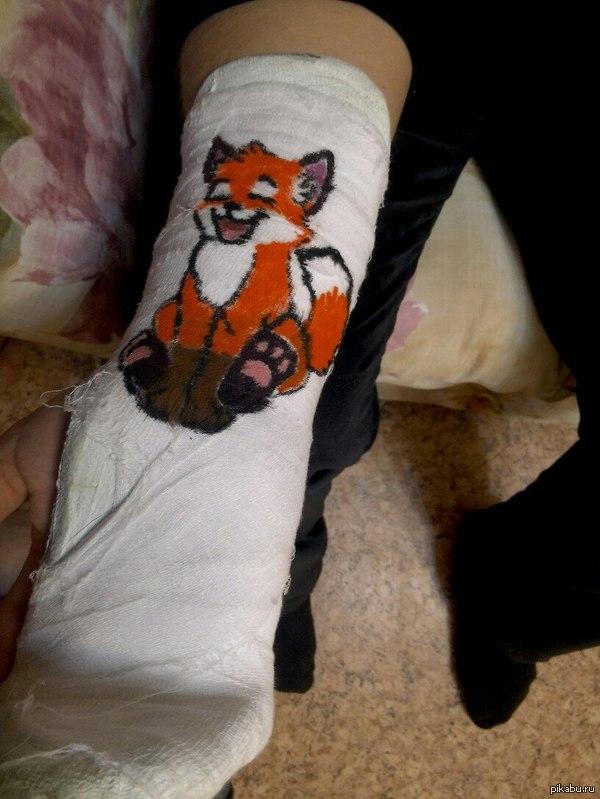 Лисичка украсит ваш праздничный день! Спасибо @Goluboglaz  за проделанную работу! Рисунок получился просто прекраснейший! Всем лисичек! :-)