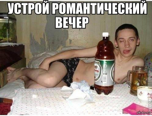 Русские телки видел