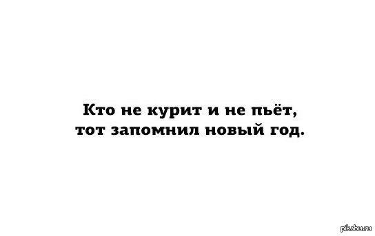Точно, я запомнила)