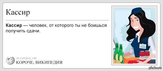 Открытки куму, открытки для кассиров