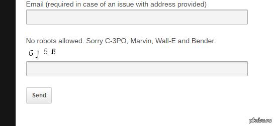 Нет роботам! Перевод: Не допускаются роботы. Простите  C-3PO, Марвин, Валл-И и Бендер.