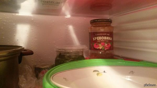 Мда-уж...Я в непонятке. Зашёл к другу в гости, попросил что-то перекусить, он сказал заглянуть в холодильник... Я заглянул, а там...