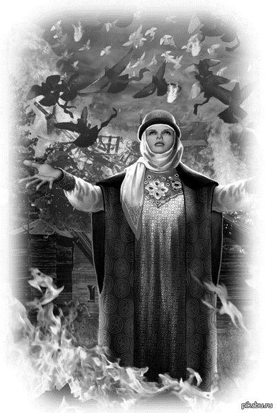 Когда кто-то поступает плохо по отношению ко мне, я великодушно посылаю ему голубя мира, как княжна Ольга...