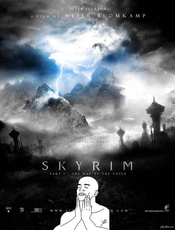 Просто представьте на секунду Фильм на основе игры Skyrim от Питера Джексона