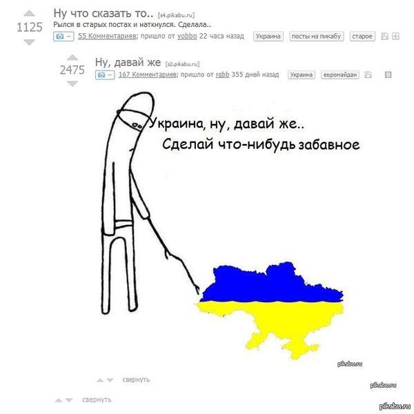 "Зачем так делать? <a href=""http://pikabu.ru/story/nu_chto_skazat_to_2988230"">http://pikabu.ru/story/_2988230</a>"