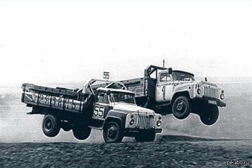 Раньше тоже весело было Бешеные грузовики