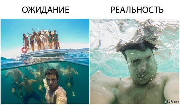 Решил сделать подводное селфи Разбирал тут фотографии из отпуска и..