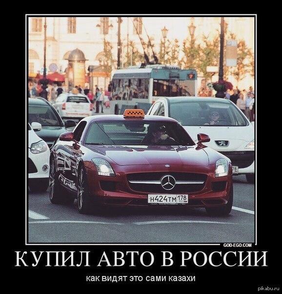 Снова в продолжение темы про Казахов