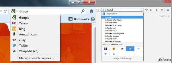 Негодования псто Посылаю лучи ненависти разработчикам Firefox, испоганившим поиск. Прощай последний браузер с удобной поисковой строкой :(