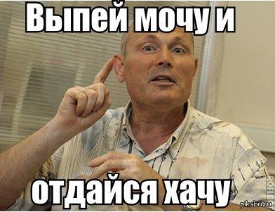 Геннадий малахов приколы картинки