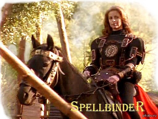 spellbinder movie ending