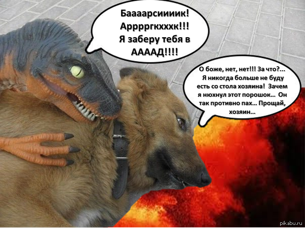 "Не удержался))) <a href=""http://pikabu.ru/story/nu_chto_sluchilosto_3013516"">http://pikabu.ru/story/_3013516</a>"