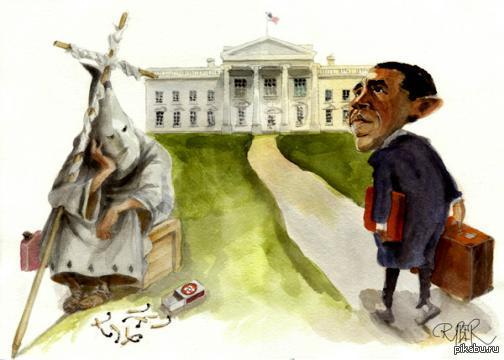 Вот так! Чем Обама отличается от мешка с говном?  Мешком!