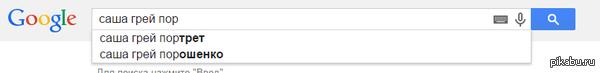 Гугл держался до последнего...