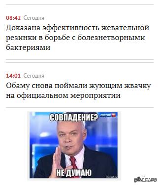 Лечебная жвачка уже здесь! По материалам Ленты.ру.