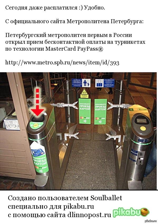 отп банк узнать остаток по кредиту по номеру договора украина