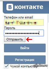 Даже не любопытно. Ни разу на эту кнопку не нажимал.
