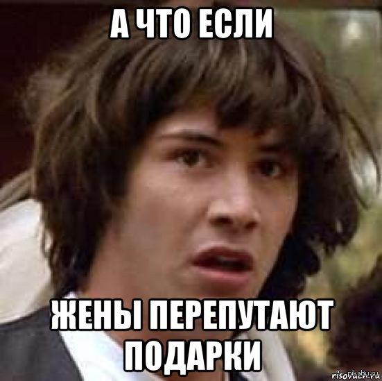 "Я тут подумал, навеяно &lt;a href=""<a href=""http://pikabu.ru/story/23_fevralya_podarok_vertolyot_vertolyot_nafik_on_mne_3035111"">http://pikabu.ru/story/_3035111</a>&amp;quot;&amp;gt;<a href=""http://pikabu.ru/story/_3035111&amp;amp;lt;/a&amp;amp;gt;"">http://pikabu.ru/story/_3035111&amp;amp;lt;/a&amp;amp;gt;</a>"