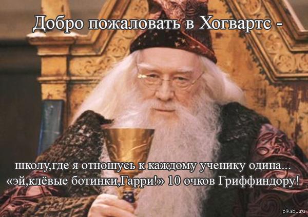 http://cs4.pikabu.ru/post_img/2015/02/01/0/1422740517_1238400629.jpg