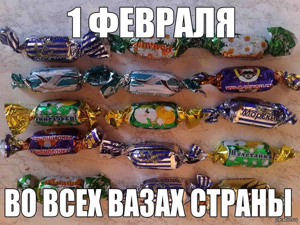 Наследие нового года Целый месяц после нового года способны продержаться только эти конфеты. Не встречал людей, которые их любят. Мокрая сахарная пудра в шоколаде...