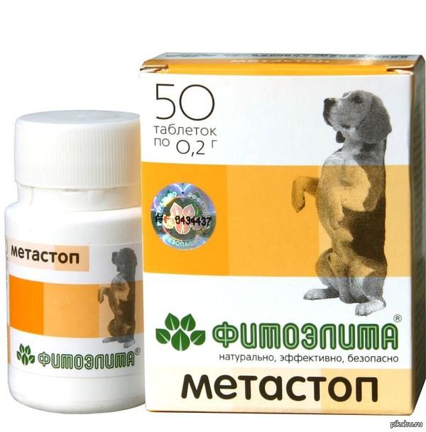 Вот, блин боги маркетинга Лекарство от собачего мастита, продают с изображением кобеля на коробке