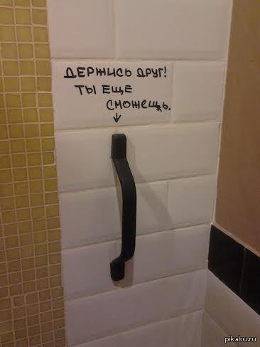 Туалетный юмор в пивном пабе) любителям пива посвящается)