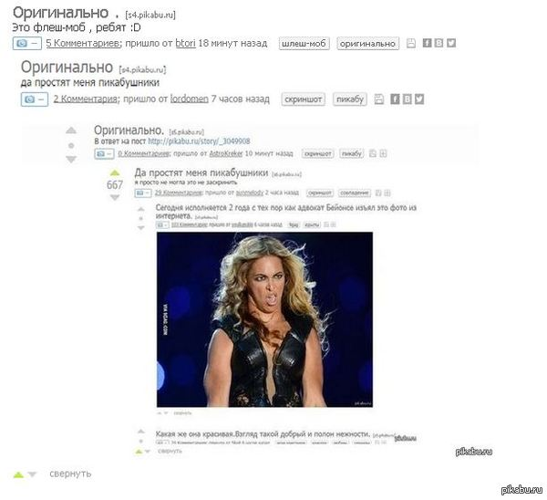 """Оригинально. поддержу!  <a href=""""http://pikabu.ru/story/originalno__3051718"""">http://pikabu.ru/story/_3051718</a>"""