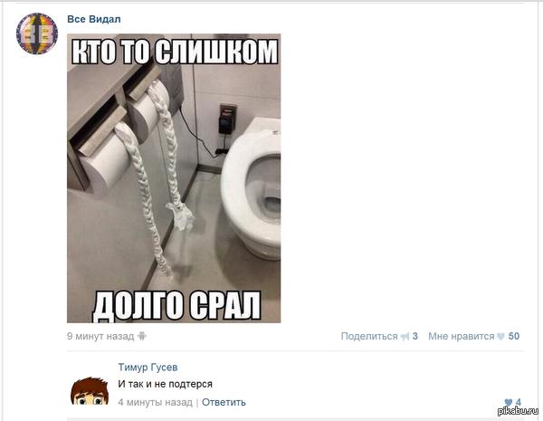 Высокоинтеллектуальный юмор Боян, но он дополненный)