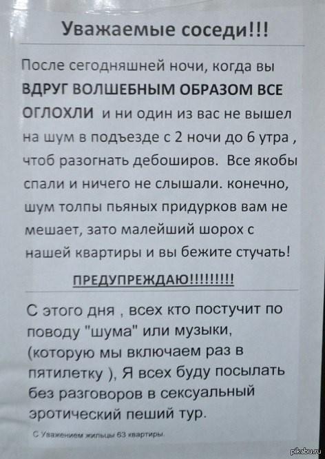 в россиисосед попросил усолиа бухая соседка скозала хорошо если ты