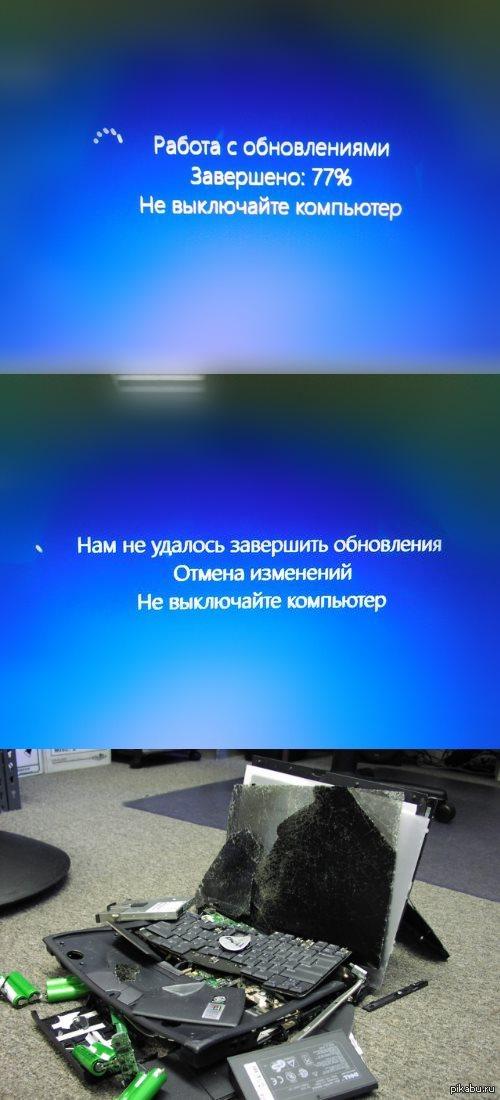 Стимуляция рынка PC от Microsoft. Злости пост. Когда надо срочно распечатать документ.