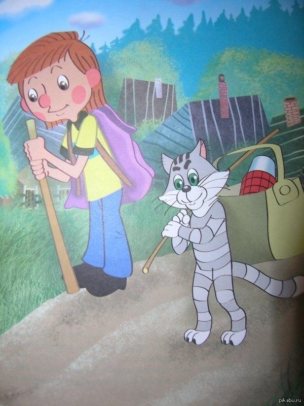 изменить картинки простоквашино дядя федор и кот стоит