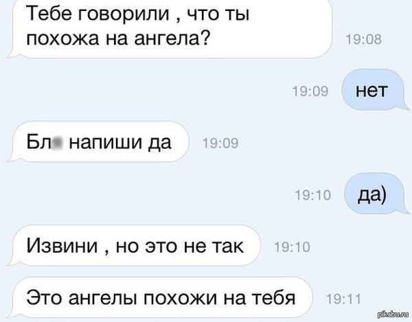 Он всегда придерживается плана))