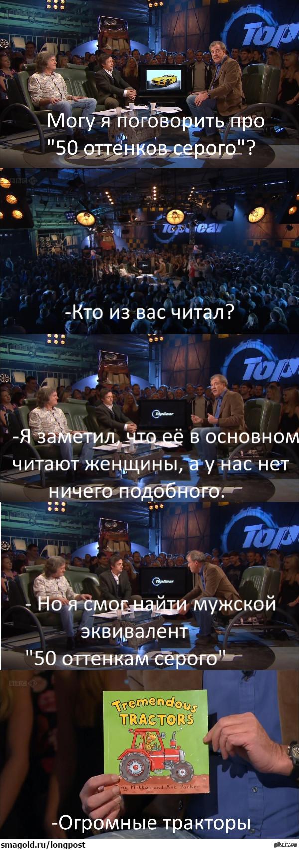 """Джереми и """"50 оттенков"""". Top Gear 19 сезон 1 серия"""