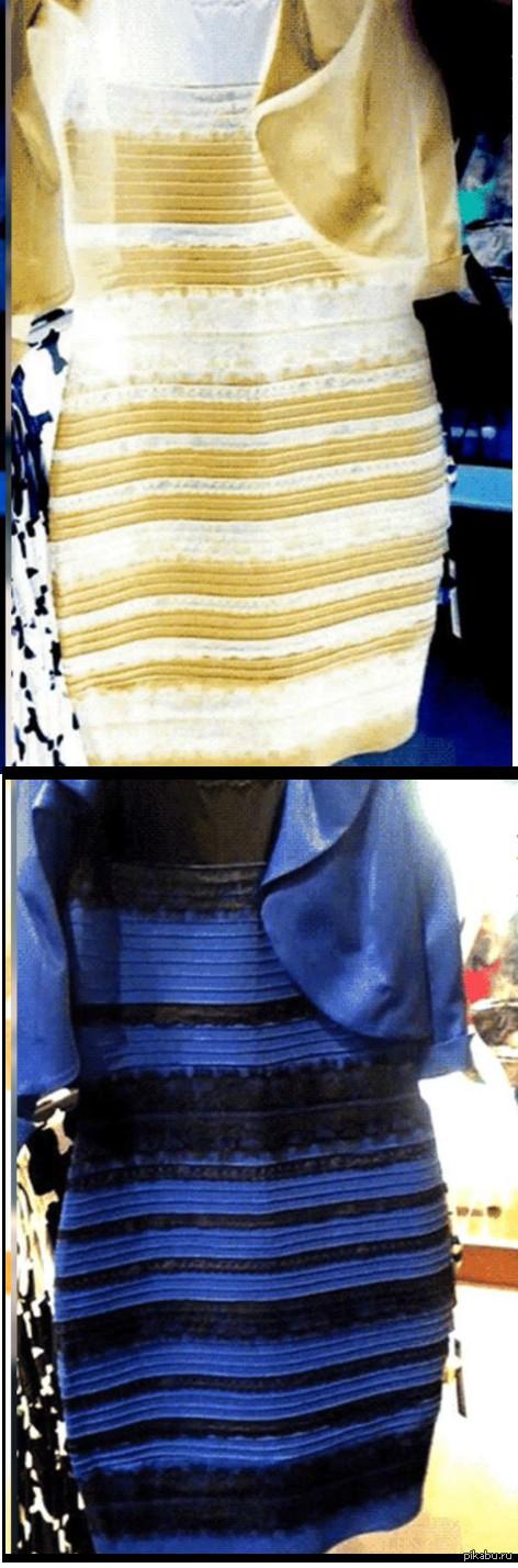 Какой цвет платья вы видите фото