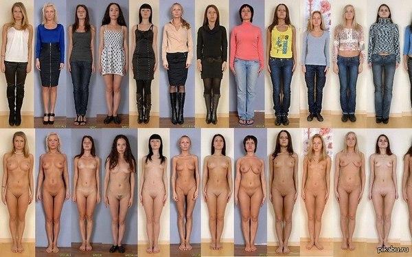 Женщины в одежде и без фото 344-451