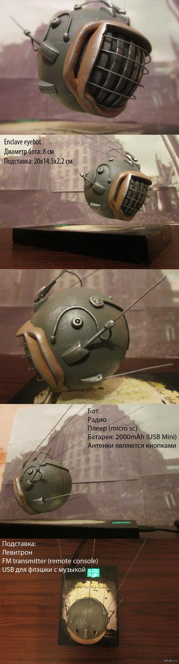 ENCLAVE eyebot Fallout Моё с другом творение. Делался очень долго, всё из-за не хватки времени (чёртова работа), вот выкладываю на обозрение, хотя уже и не пятница.