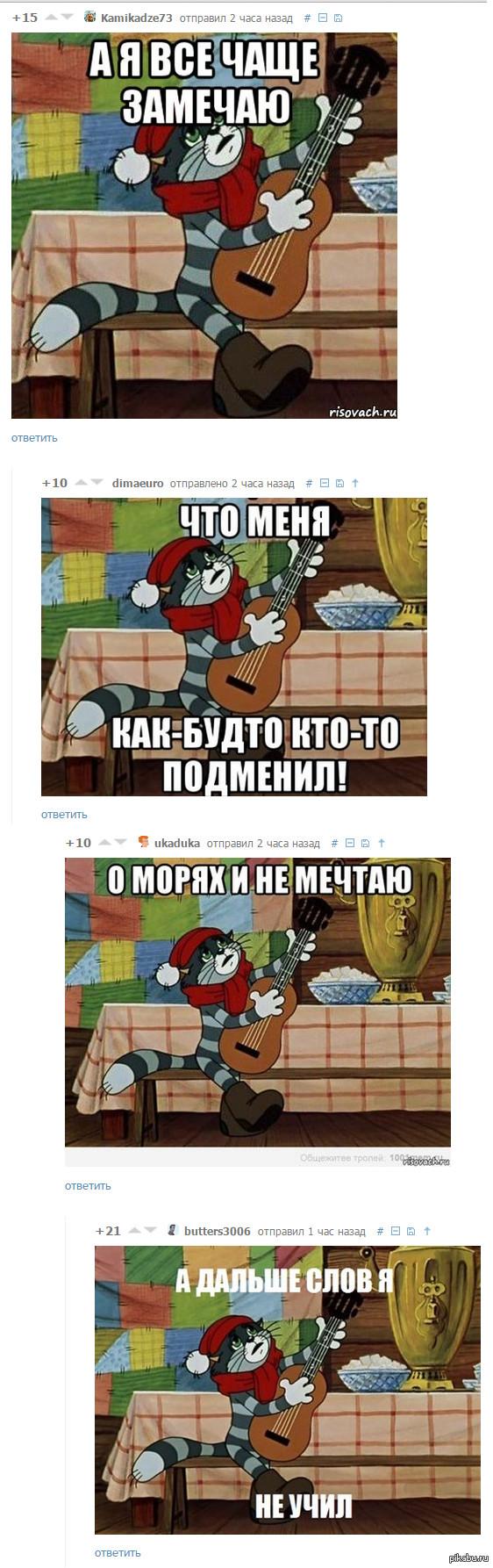 "Комментарии не могут не радовать <a href=""http://pikabu.ru/story/argonianskiy_bard_3129400"">http://pikabu.ru/story/_3129400</a>"